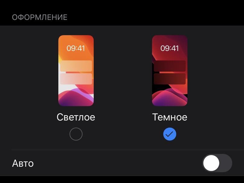 Обзор всех 54 главных нововведений iOS 13