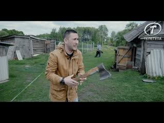 Короли Львово: как умерла русская деревня