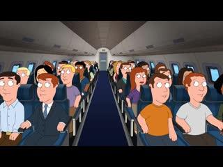 Гриффины - family guy | если бы у пилотов был бы не спокойный голос