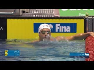 #SWC19 Berlin - Morozov 50 м вольным стилем