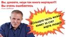 Что Алекс Шевченко не сказал о своих манипуляциях со зданием Угол