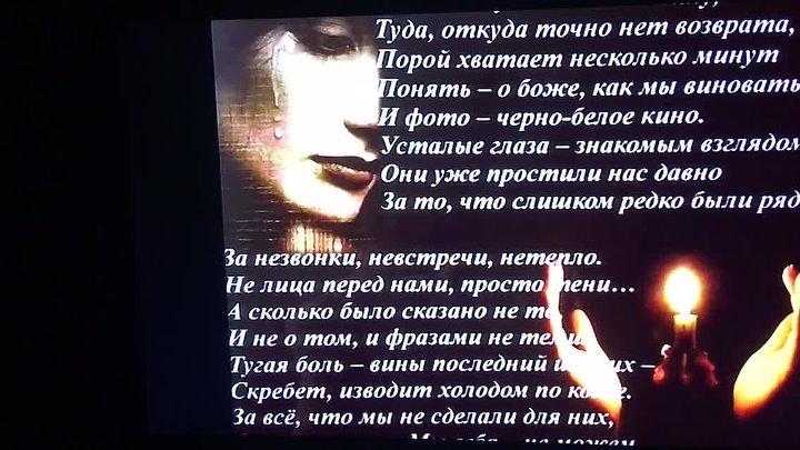 Памяти сестрички Татьяны 03.03.1970-02.10.2019 посвящается...🙏🏻😢🕯💔🍁🌷🍁