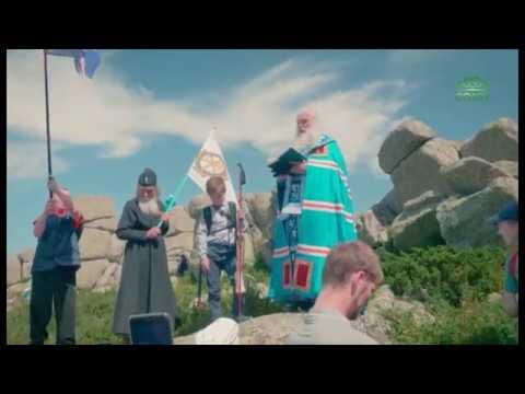 Алтайские архипастыри и множество паломников совершили восхождение на гору Синюха