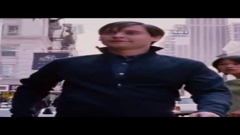Wide Emo Peter Parker Walking