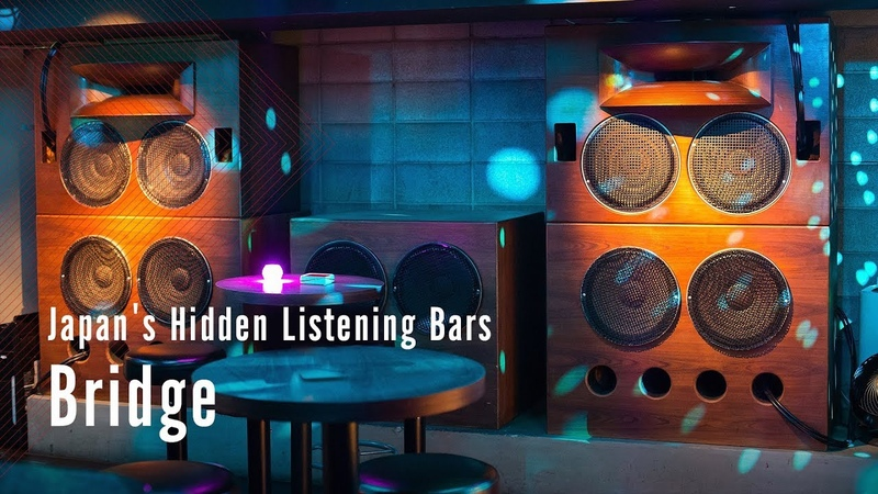 Japan's Hidden Listening Bars: Bridge | Resident Advisor x Asahi Super Dry