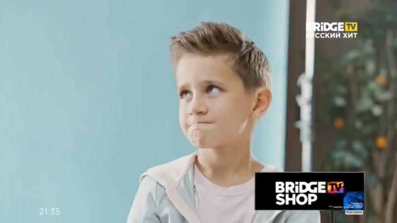 Реклама и анонс Bridge Live(BRIDGE TV Русский Хит 30.04.2019 21:35 МСК).