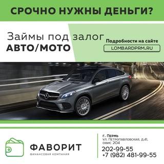 zaymozavr ru получить займ