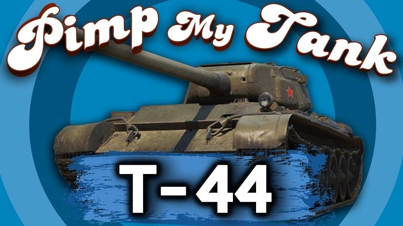 Т-44,t -44,т 44 танк,т44 танк,т-44 средний танк,t44 wot,t44 world of tanks,т 44 ворлд оф танкс,pimp my tank,discodancerronin,ddr,т44 оборудование,т-44 оборудование,т 44 оборудование,какие перки качать,ддр,т-44 что ставить,т44 что ставить,т-44 танк,2020 год,т-44 перки,т44 перки,интересный танк вот,т 44 какую пушку ставить,т-44 обзор танка,т 44 что ставить,обзор танка т 44,т 44 перки экипажа
