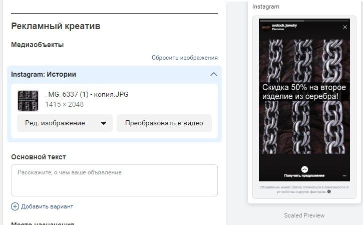 ВКонтакте картинка с этими цепями всегда отлично заходила, а тут — промах. Ну, бывает :)