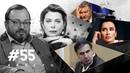 Неудачник Порошенко, дьявол Саакашвили, пьяный Соловьев, лузер Курченко и много веселого НАБЕЛО