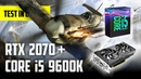 Is Core i5 9600K RTX 2070 a good choice for 1200$ Gaming PC? FPS Test