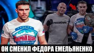 Он Заменил Федора Емельяненко / Лучший полутяжеловес в мире - ВАДИМ НЕМКОВ