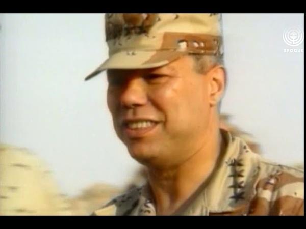 1991 год Операция буря в пустыни или история самой первой Иракской войны