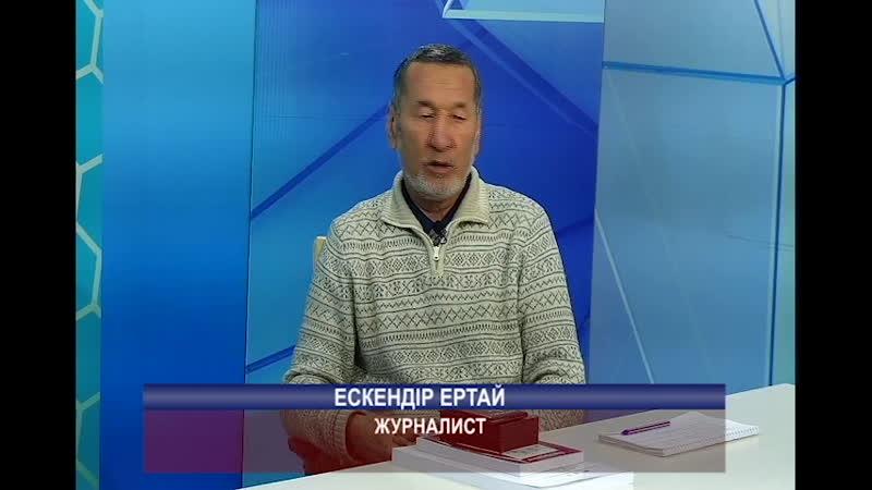 ТұранТүркістан Сырлы сұхбат хабарының қонағы заңгер жазушы Әли Нышанов