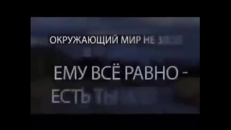 VIDEO-2019-08-31-14-54-05.mp4