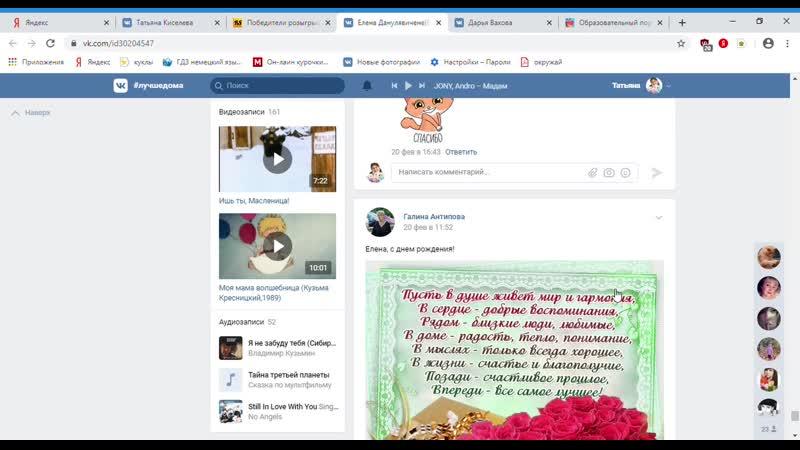 RandStuff.ru - определить победителя вконтакте по репостам или лайкам - Google Chrome 2020-04-08 09-02-40