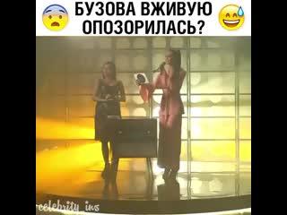 Оля Бузова и её шикарное пение живьём :-) Как вам