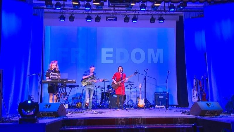 Freedom фестиваль свободной музыки в Тазовском Часть 2