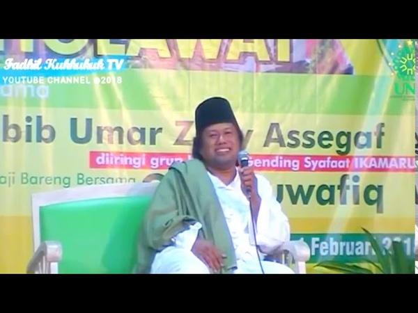 GUS MUWAFIQ Menjawab Fenomena SANTRI vs UMAT ISLAM MILENIAL Dengan Slogan Kembali Ke Qur'an Hadist