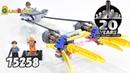 LEGO Star Wars 75258 ГОНОЧНЫЙ ПОД ЭНАКИНА ВЫПУСК К 20 ЛЕТНЕМУ ЮБИЛЕЮ Обзор GameBrick
