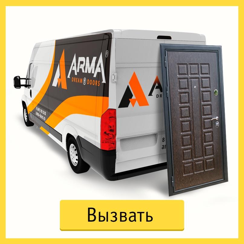 с 0 до 7,5 млн за год (ROMI 768%) с помощью Я.Директ — входные двери в розницу в Москве, изображение №9