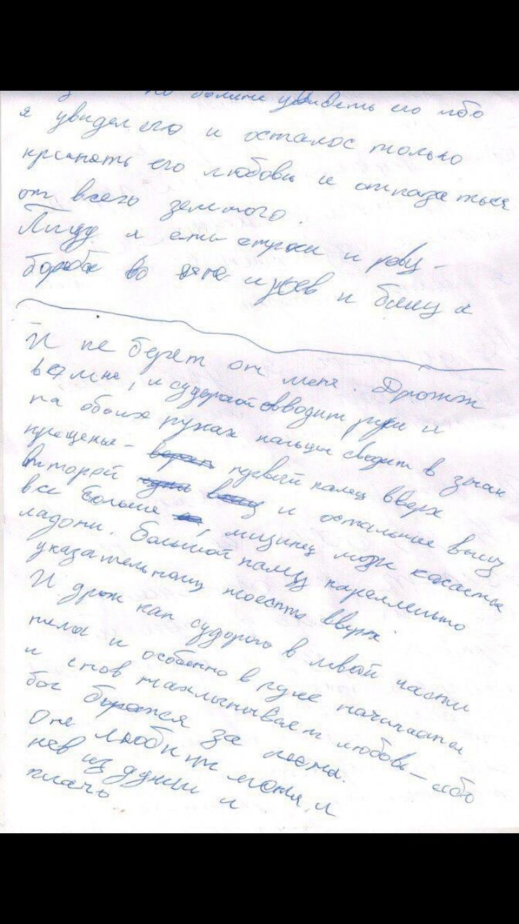 """Алёна Намлиева - Подробный разбор """"АллатРа"""" Опасности этого учения MNYWM7aCaXg"""
