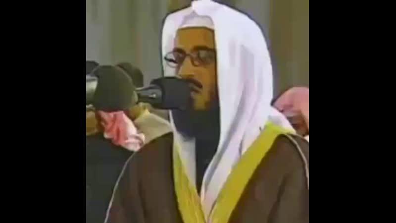 MISHARI AL AFASY