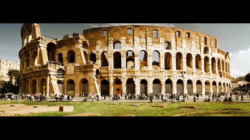 Блеск и слава Древнего Рима 2013