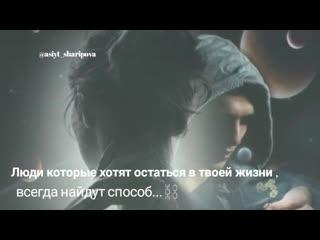 umalat-kebedov-a-k-tebe-tanusno-teba-a-ne-kosnus_()