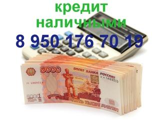 Взять небольшой кредит в ижевске какой лучше взять кредит на бизнес
