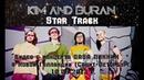Kim and Buran Ким и Буран Star Track Live