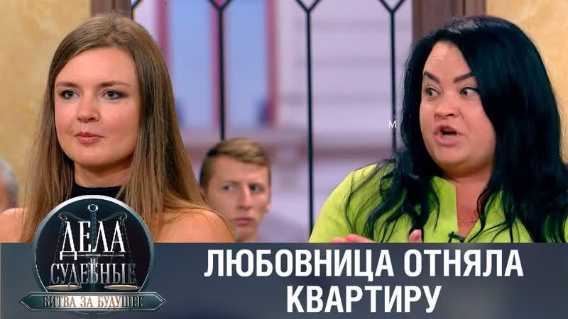Дела судебные с Еленой Кутьиной. Новые истории. Эфир от 03.02.20