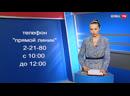 Прямая линия заместитель начальника ОМВД России по городу Ельцу службы Игорь Беляков ответит на вопросы граждан