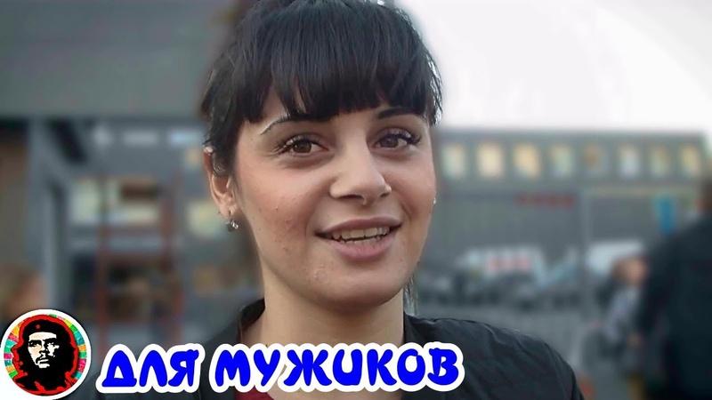 ЛУЧШИЕ ПРИКОЛЫ ДЛЯ ВЗРОСЛЫХ МУЖИКОВ ЧеГеваров