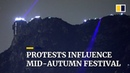 Protests influence Mid Autumn Festival