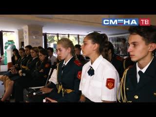 Встреча с Президентом Фонда патриотического воспитания молодёжи имени генерала Трошева Геннадия Николаевича в ВДЦ Смена
