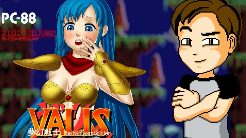 VALIS: Fantasm Soldier [PC-88, Famicom] - MechaShadowREV