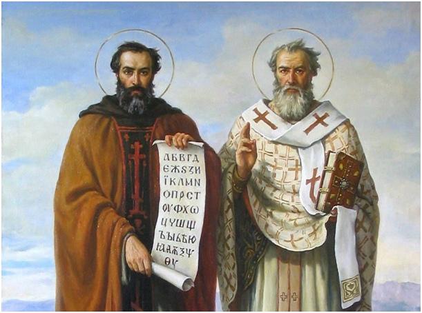 24 мая — День славянской письменности и культуры., изображение №2