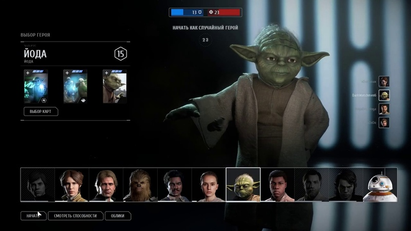 Star Wars Battlefront 2 Heroes vs. Villains, Yoda Gameplay (No Commentary)