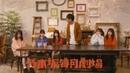 乃木坂毎月劇場 第1話「争う」|サッポロ一番 カップスター 和 12521