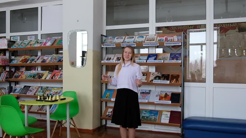 Ева Евдокимова обучающаяся МАОУ Абатская СОШ №1 родныеязыкироссии