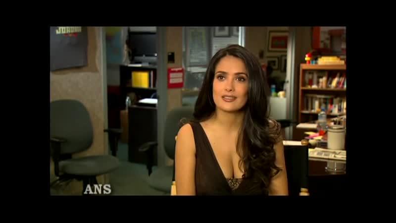 2008 Сальма Хайек в интервью о сериале 30 потрясений