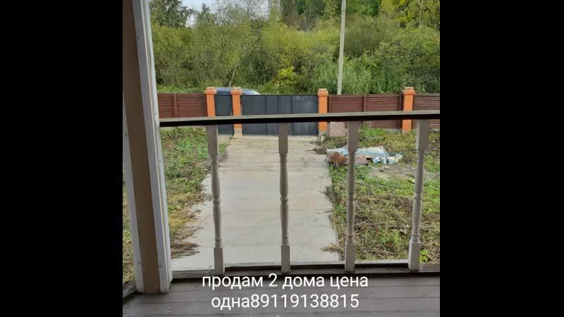 2 дома в д.Турово