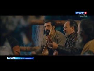Музыка известного певца и композитора из Карачаево-Черкесии Арсланбека Султанбек