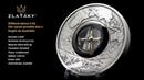Stříbrná mince 2 Oz 100 výročí prvního letu z Anglie do Austrálie 2019 Antique Standard