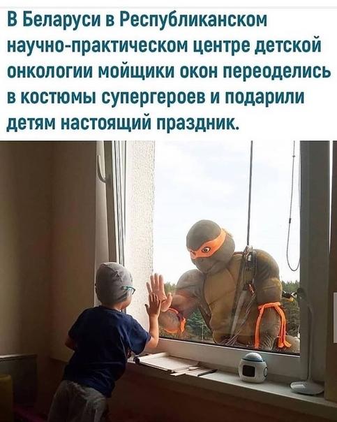 Настоящие герои ♥️♥️♥️