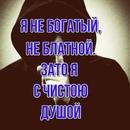 Личный фотоальбом Сергея Иванова
