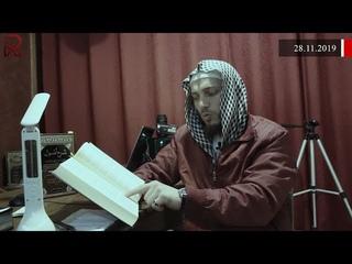 Разоблачение попытки Абу Яхьи прикрыть мурджиитов и их взгляды!