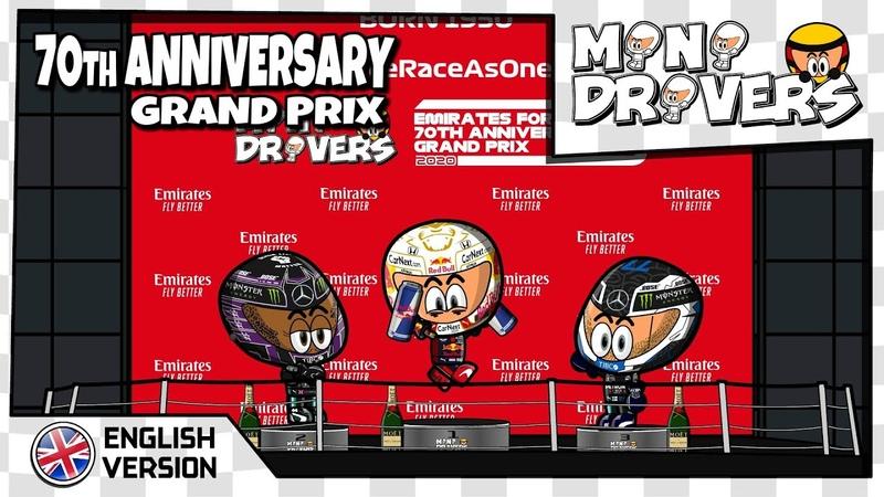 Формула-1 * Гран-при 70-летия * Мультфильм от MiniDrivers