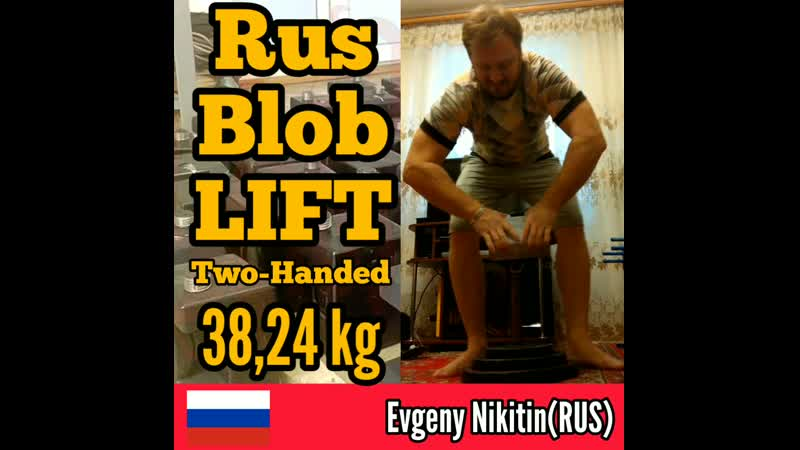 Evgeny Nikitin RUS Rus Blob LIFT 38 24 kg TH